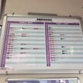 角館駅10