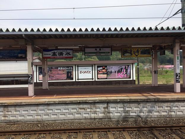 角館駅13