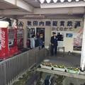 Photos: 角館駅15 ~秋田内陸縦貫鉄道~