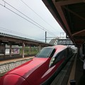 Photos: 角館駅17 ~こまち~