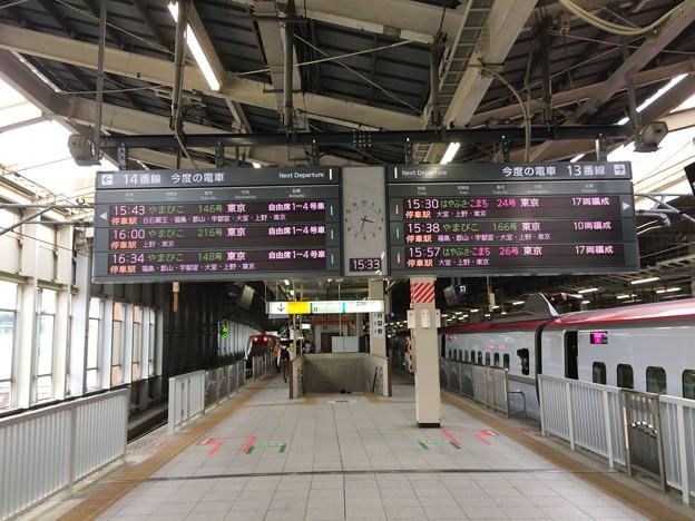 仙台駅ホームにて
