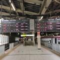 Photos: 仙台駅ホームにて