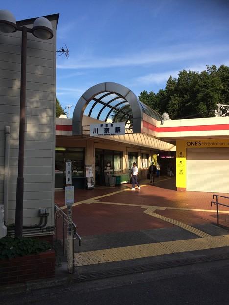 Photos: 川奈駅2