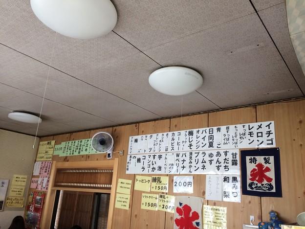 ふかせ菓子店1