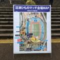 Photos: 2018アスルクラロ沼津 試合会場マップ