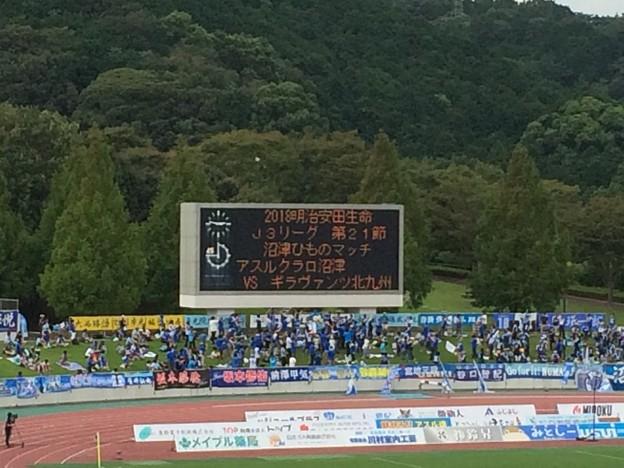 2018 アスルクラロ沼津vs.ギラヴァンツ北九州