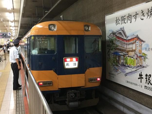 名古屋駅1 ~特急鳥羽行き~