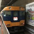 Photos: 名古屋駅1 ~特急鳥羽行き~