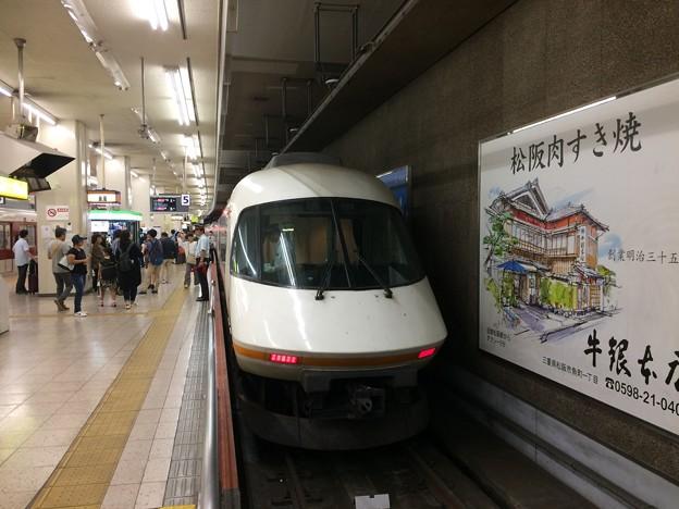 名古屋駅4