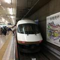 Photos: 名古屋駅4