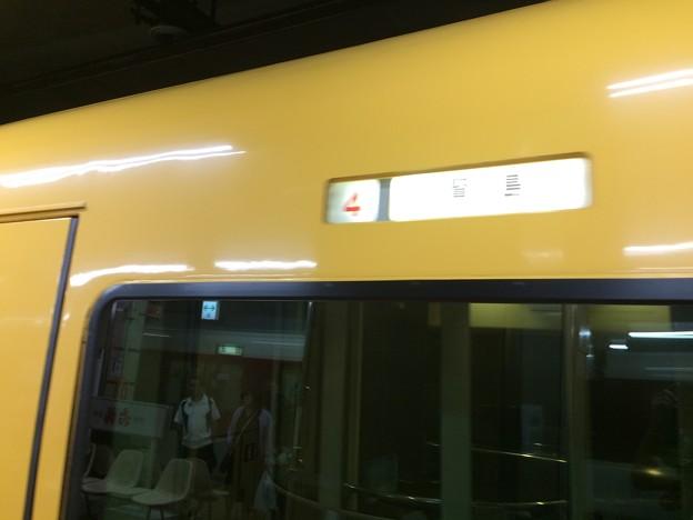 名古屋駅6 ~アーバンライナー2~