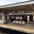 Photos: 伊勢中川駅7