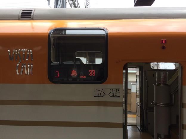 伊勢中川駅8