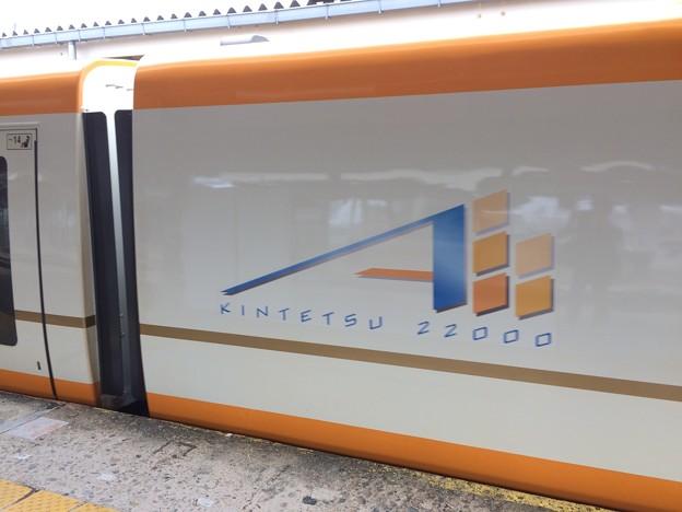 Photos: 伊勢中川駅11