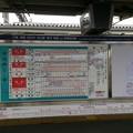 Photos: 伊勢中川駅15