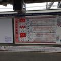 伊勢中川駅16