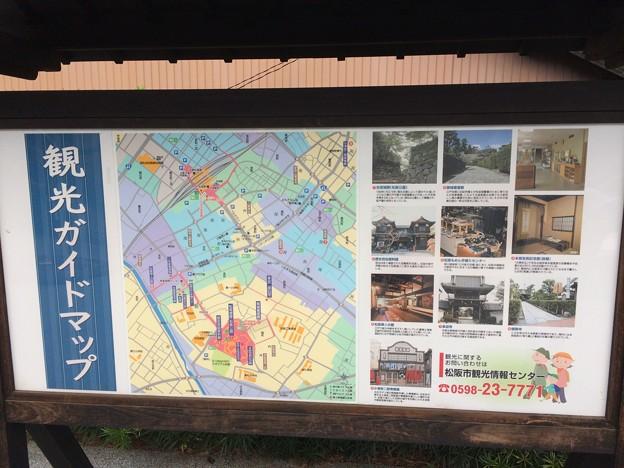 松阪市 観光ガイドマップ