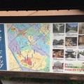 Photos: 松阪市 観光ガイドマップ
