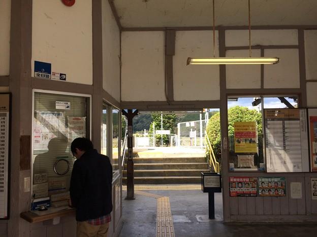 家城駅10 ~改札~