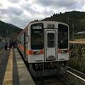 伊勢奥津駅2