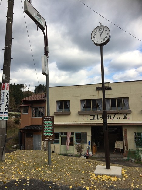 Photos: 伊勢奥津駅7