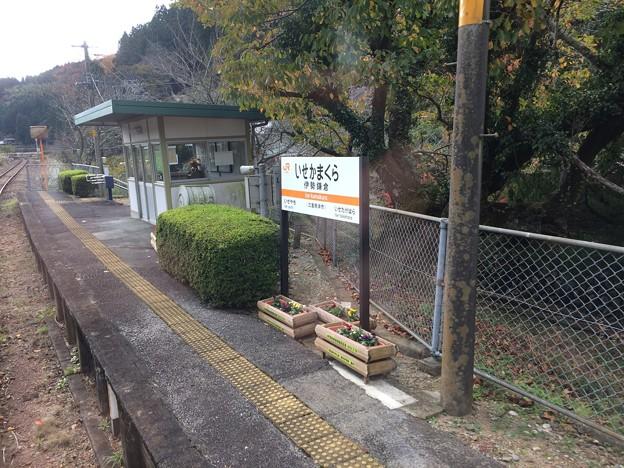 伊勢鎌倉駅2