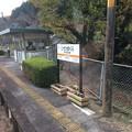 Photos: 伊勢鎌倉駅2
