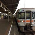 Photos: 二見浦駅2