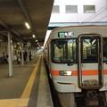 Photos: 鳥羽駅1