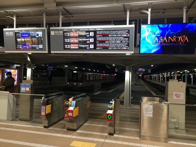 賢島駅5 ~改札~