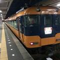 Photos: 賢島駅11