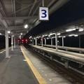 Photos: 賢島駅12