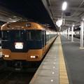 Photos: 賢島駅13