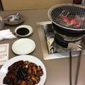 Photos: 松阪牛一人焼肉1