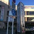 Photos: 津駅15