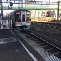 Photos: 津駅16