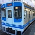 Photos: 津駅21 ~伊勢鉄道~