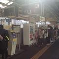 Photos: 桑名駅9 ~養老鉄道入口~