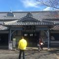 Photos: 養老駅3