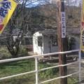 谷汲口駅1