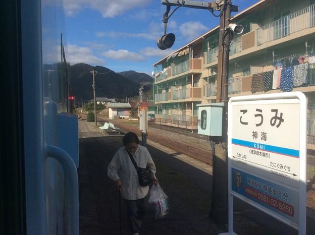 Photos: 神海駅1