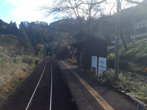 Photos: 日当駅2