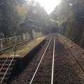 樽見鉄道 高尾駅