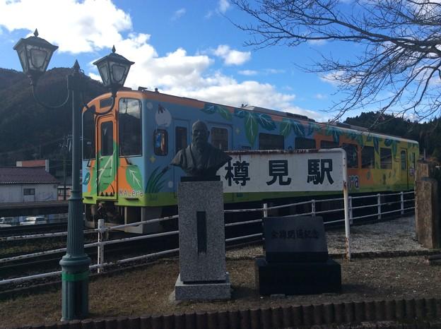 Photos: 樽見駅5