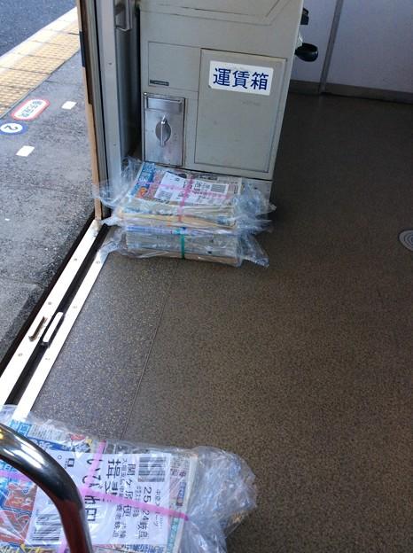 養老鉄道新聞配達1