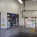 Photos: 揖斐駅7