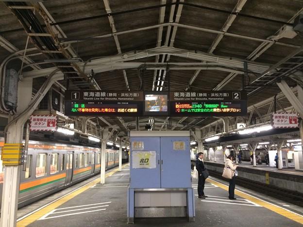沼津駅にて、寒さの中サンライズを待つ。
