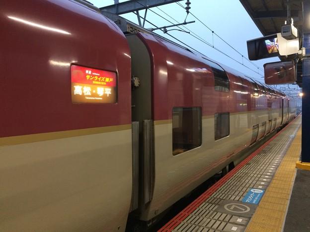 Photos: 坂出駅1