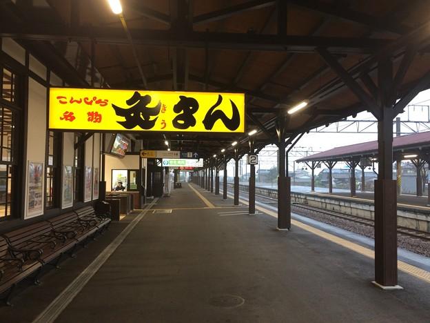 琴平駅10