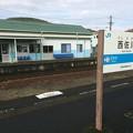 西佐川駅3